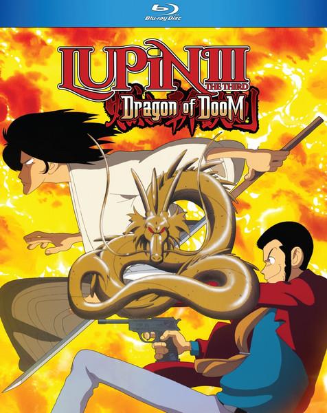 Lupin the 3rd Dragon of Doom Blu-ray