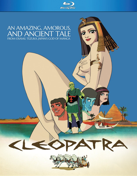 Osamu Tezuka's Cleopatra Blu-ray
