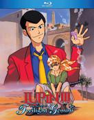 Lupin the 3rd The Secret of Twilight Gemini Blu-ray