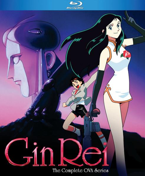 GinRei OVA Series Blu-ray
