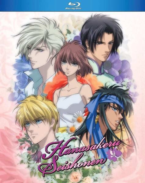 Hanasakeru Seishonen Blu-ray