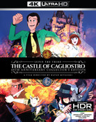 Lupin The 3rd The Castle of Cagliostro Collectors Edition 4K HDR Blu-ray