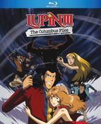 Lupin the 3rd The Columbus Files Blu-ray