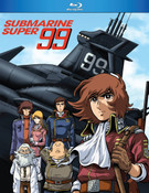 Submarine Super 99 Blu-ray