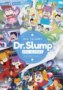 Dr. Slump The Movies Set DVD