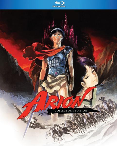 Neo Heroic Fantasia Arion Blu-ray