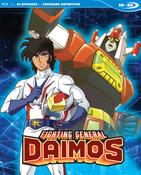 Fighting General Daimos Blu-ray