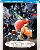 Galaxy Cyclone Braiger Blu-ray