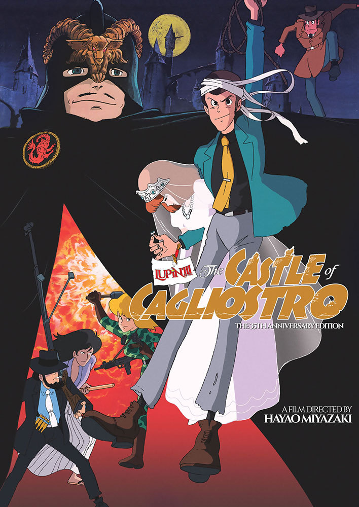 Lupin the 3rd The Castle of Cagliostro DVD 875707026024