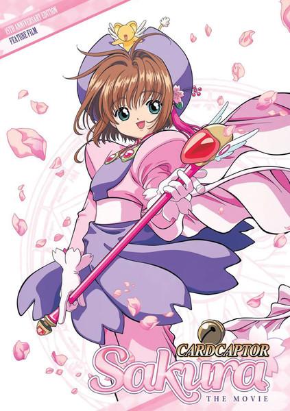 Cardcaptor Sakura The Movie DVD