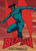 Devilman DVD