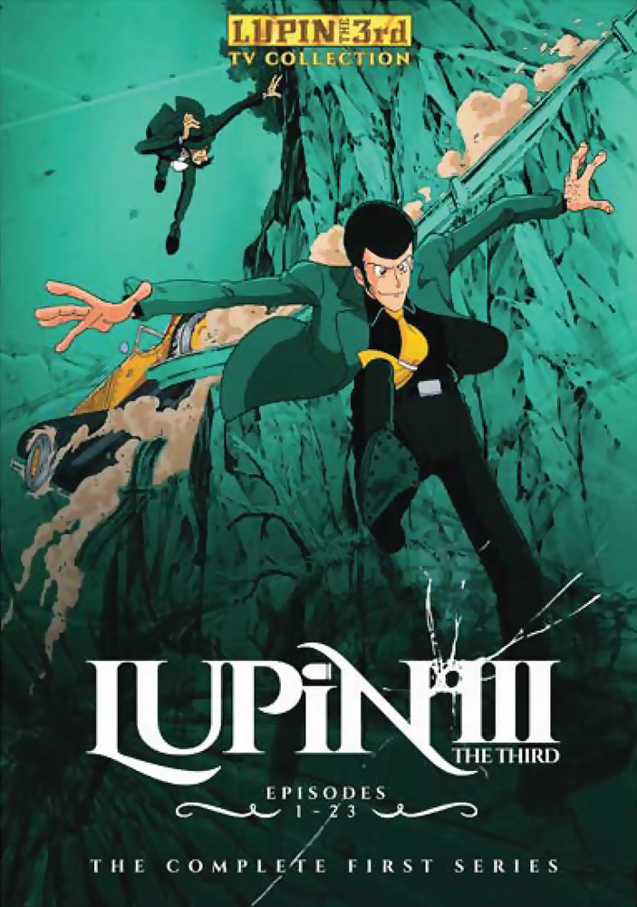 Lupin the 3rd TV Collection Complete First Series DVD 875707035095