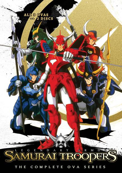 Legendary Armor Samurai Troopers OVA Series DVD
