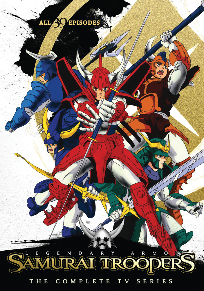 Legendary Armor Samurai Troopers TV DVD