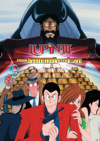 Lupin The 3rd From Siberia With Love DVD