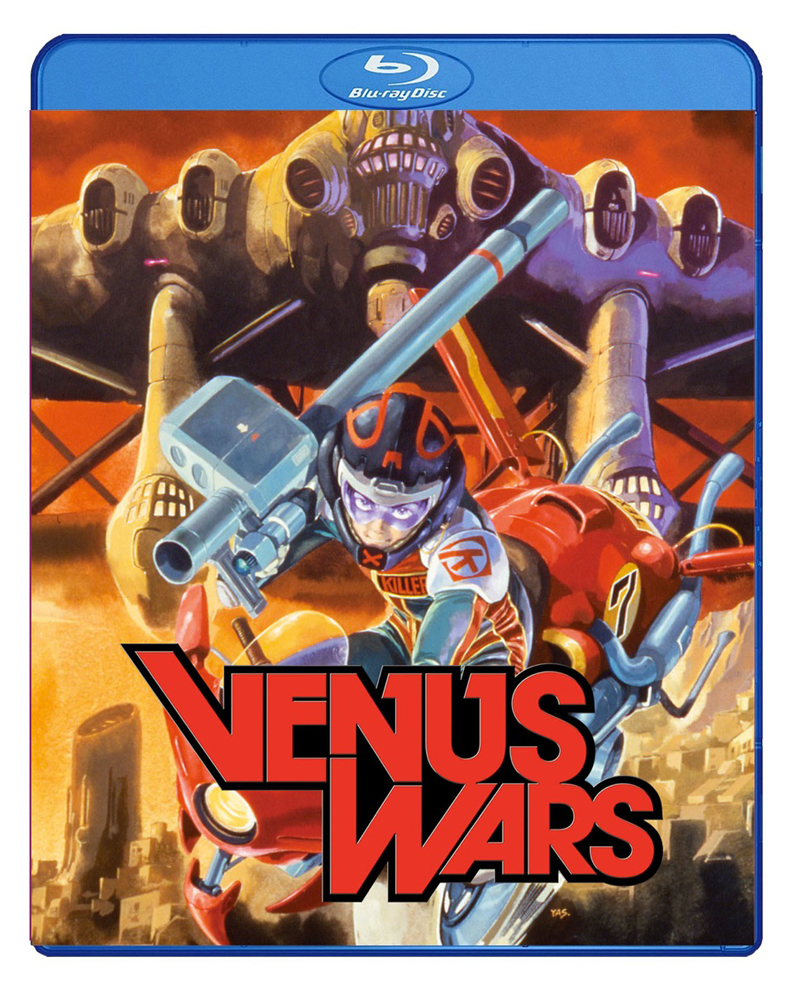 Venus Wars Blu-ray 875707064026