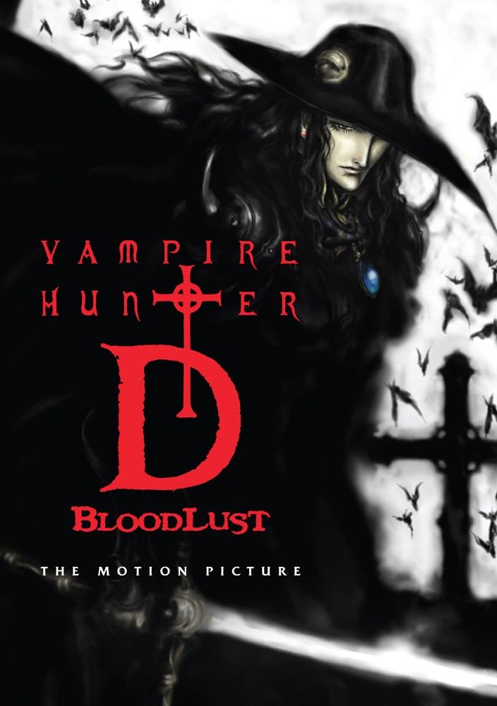 Vampire Hunter D Bloodlust DVD 875707067096