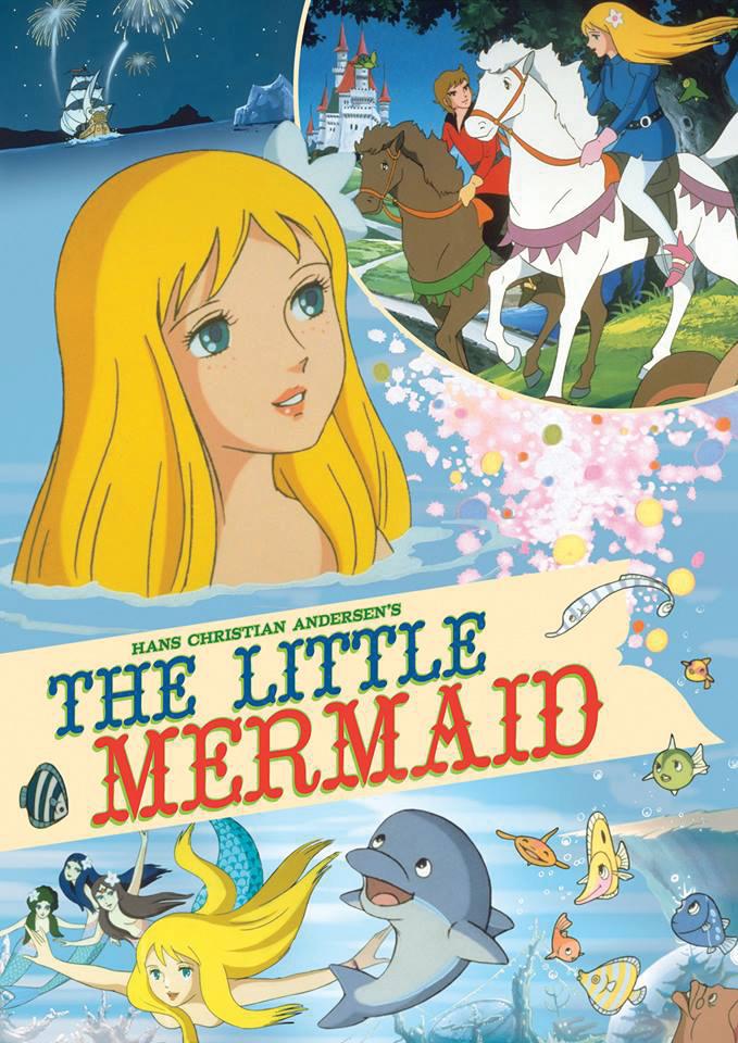 Hans Christian Andersen S The Little Mermaid Dvd