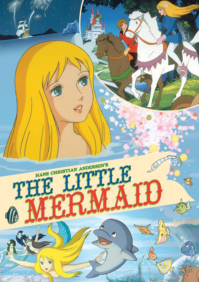 Hans Christian Andersen's THE LITTLE MERMAID Eva Le Gallienne 1971 1st Edition