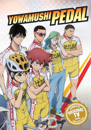 Yowamushi Pedal DVD 875707073097