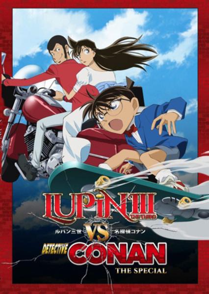lupin 3rd detective conan tv dvd
