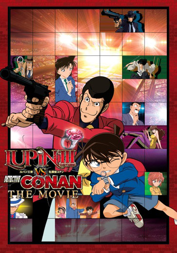 Lupin the 3rd Vs Detective Conan The Movie DVD 875707075091