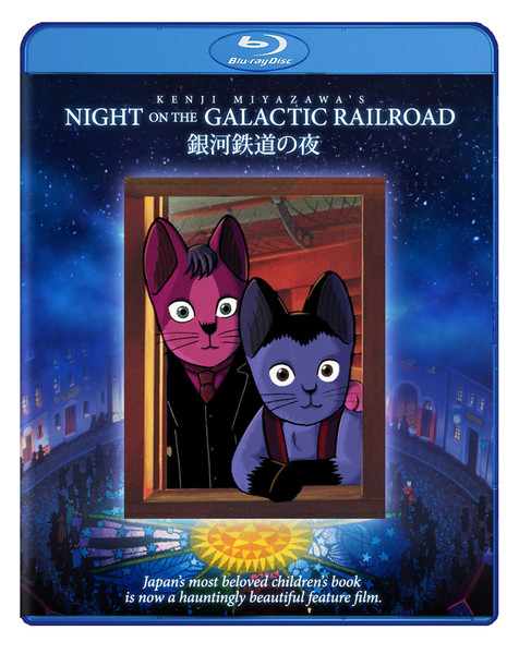 Night on the Galactic Railroad Blu-ray
