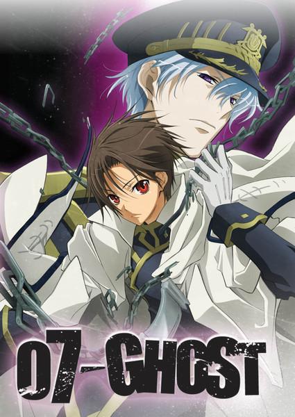 07-Ghost DVD