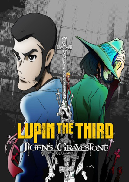 Lupin the 3rd Jigen's Gravestone DVD