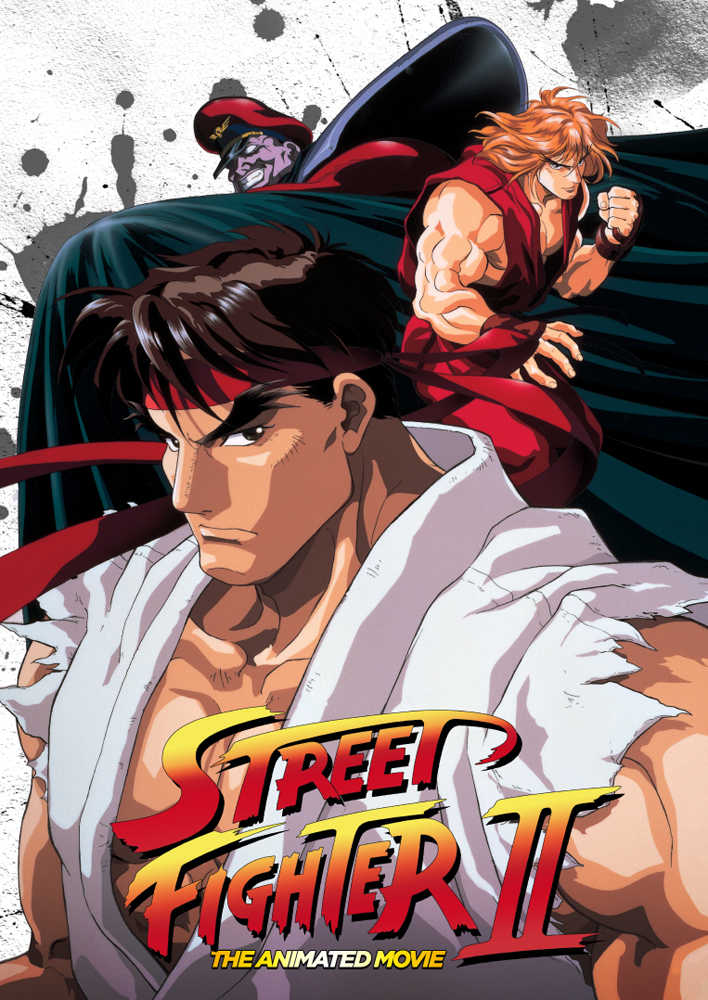 Street Fighter II The Animated Movie DVD 875707095099