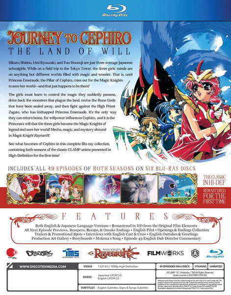 Magic Knight Rayearth Complete Collection Blu-ray