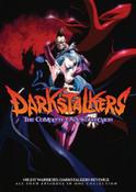 Darkstalkers OVA DVD
