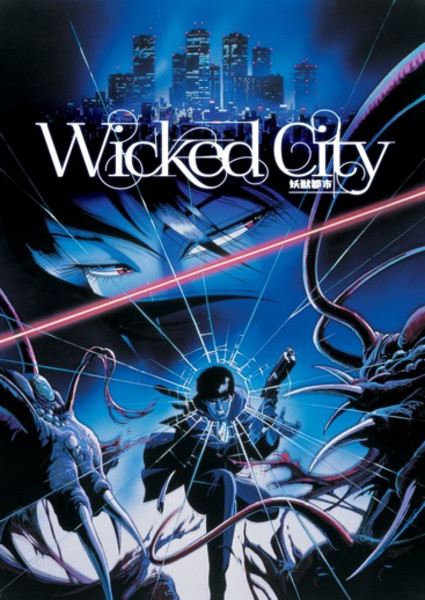 Wicked City DVD Remastered Special Edition