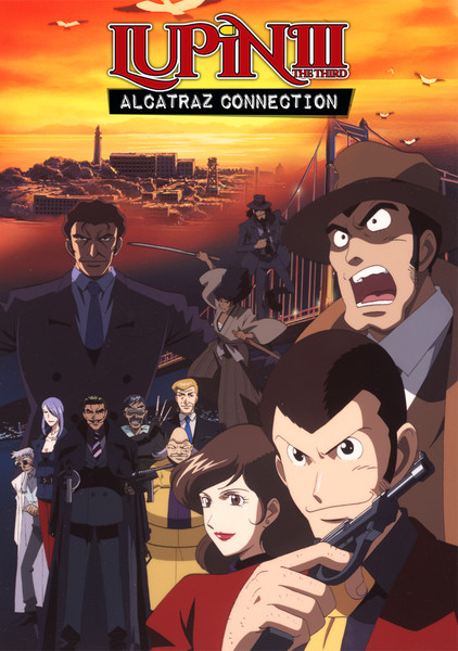 Lupin the 3rd Alcatraz Connection DVD