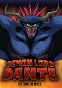 Demon Lord Dante DVD