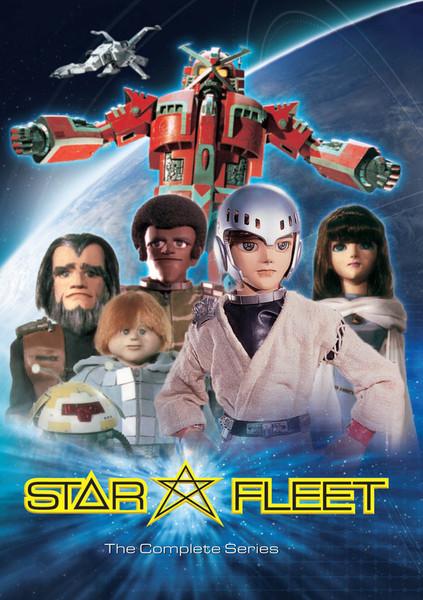 Star Fleet X-Bomber DVD