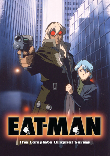 EAT-MAN DVD
