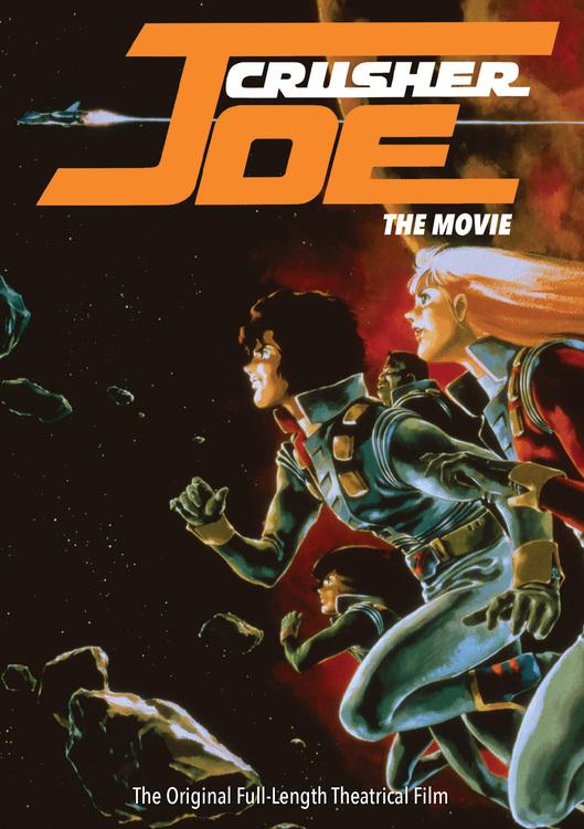 Crusher Joe The Movie DVD 875707140027