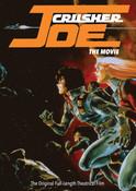 Crusher Joe The Movie DVD