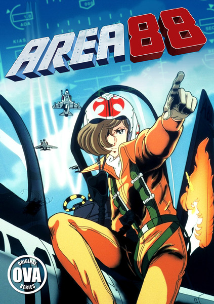 Area 88 OVA Series DVD