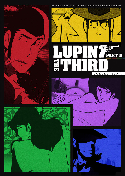 Lupin the 3rd Part II Collection 1 DVD 875707146029