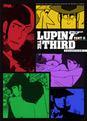 Lupin the 3rd Part II Collection 1 DVD