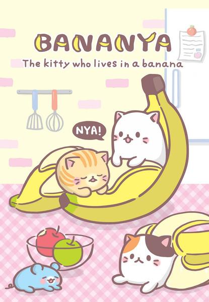 Bananya DVD