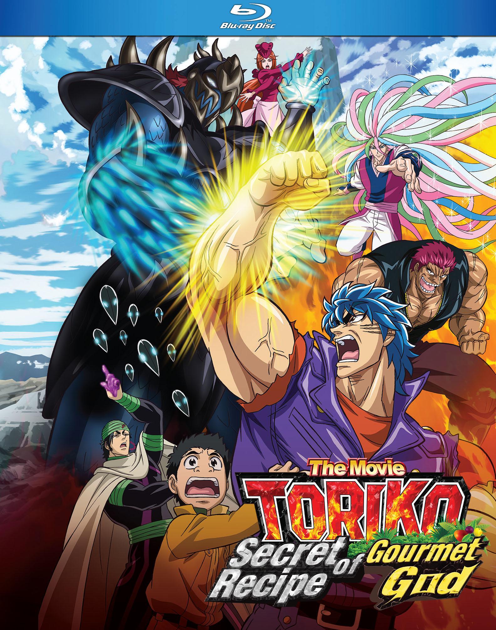Toriko The Movie Secret Recipe Of Gourmet God Blu-ray 875707164023