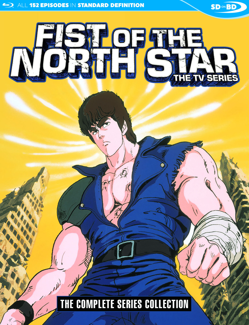 Fist of the North Star Complete TV Series Blu-ray 875707165099