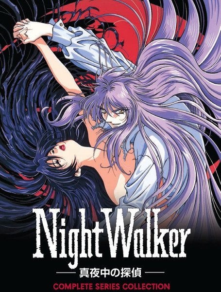 Nightwalker The Midnight Detective DVD