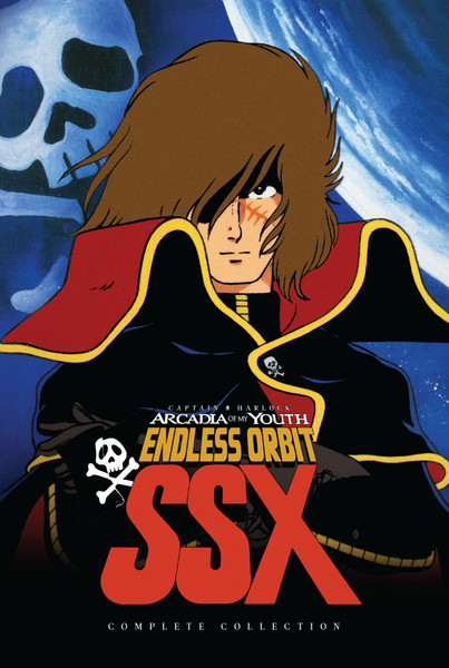 Captain Harlock Arcadia of My Youth Endless Orbit SSX DVD