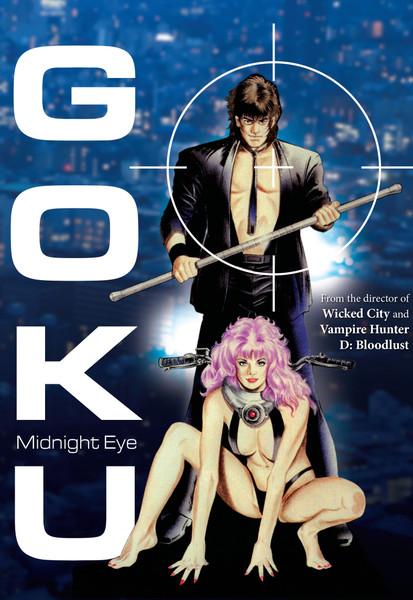 Midnight Eye Goku DVD