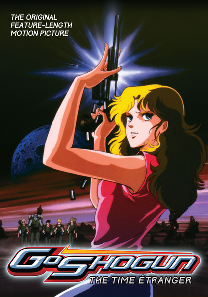 Goshogun The Time Etranger DVD