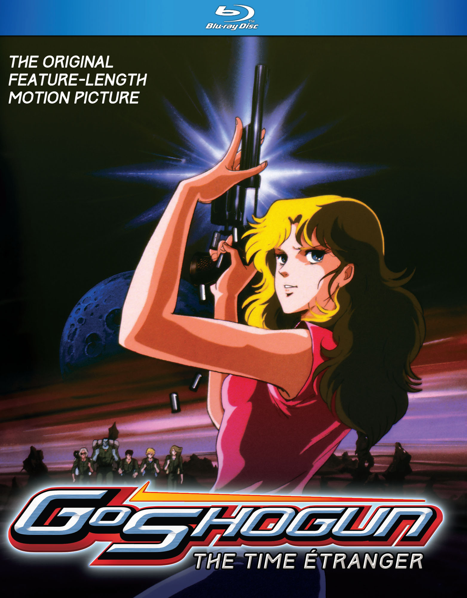 Goshogun The Time Etranger Blu-ray 875707182027